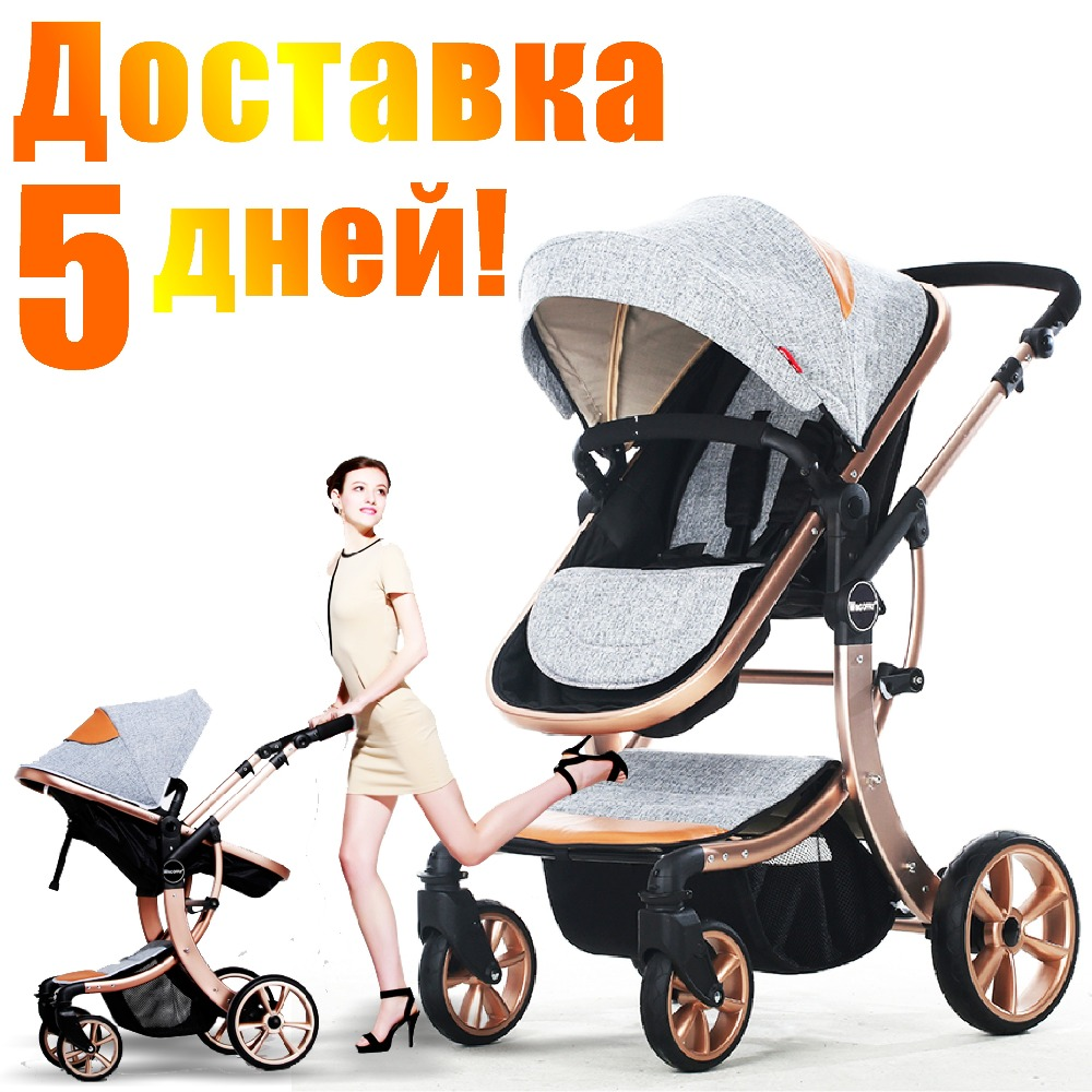 aimile baby stroller 2 in1 stroller four seasons russia free shipping Aluminum alloy baby stroller no hot mom 8 free gifts aimile cart poussette wing of fly carrier