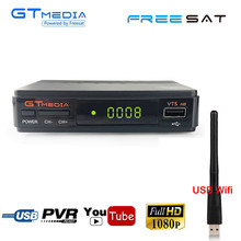 Freesat V7S V7 FTA DVB-S2 Digital Satellite Receiver AC3 Satellite Decoder TV Tuner Support Wifi Cline Biss Vu Youtube EPG PVR