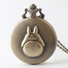 Аниме анимированный Тоторо цепочки для карманных часов ожерелье ретро кварцевые карманные часы стимпанк кулон для детей Подарки Relogio warcraft