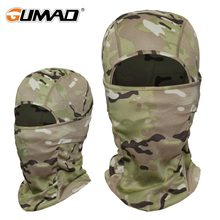 Camouflage Outdoor Balaclava Full Face Mask Bicycle Cycling Ski Bike Ride Snowboard Headgear Helmet Liner Tactical Paintball Hat(China)