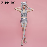 Bright Silver Mirrors Costume Vest Short Hollow Leggings Sexy Women's Dance Costume Female Singer Stage Show Design Outfit