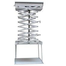 1 компл. 1.5 метр моторизованный электрический лифт ножницы потолочный кронштейн для крепления проектора лифт проектор пульт дистанционного управления
