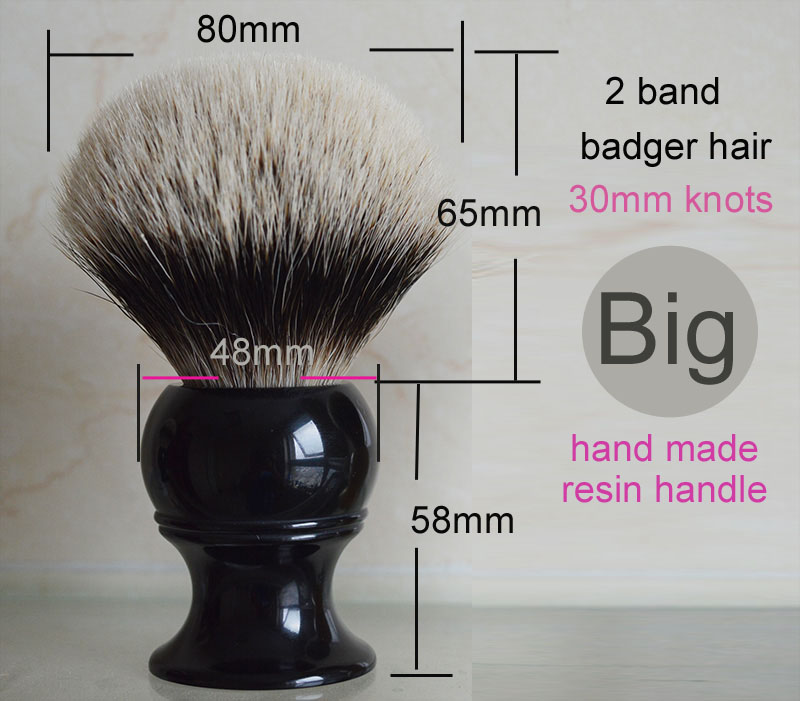 Dscosmetic 30MM BIG size 2 Band 100 Finest Badger Hair Shaving Brush Classic Black Resin Handle