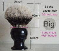 Dscosmetic 30MM BIG size 2 Band 100% Finest Badger Hair Shaving Brush & Classic Black Resin Handle 30mm Knot