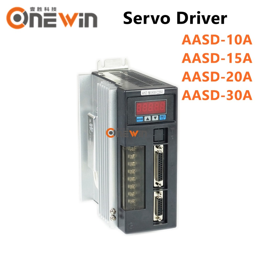 AC servo motor driver AASD-10A AASD-15A AASD-20A AASD-30A Controller 50-60HZ 220V AC servo motor driver AASD-10A AASD-15A AASD-20A AASD-30A Controller 50-60HZ 220V