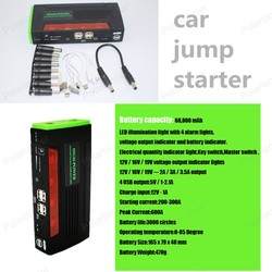 Gorący bubel samochód skok startowy wysokiej jakości szybki rozruch samochodu Jumper Booster moc 'Mobile ładowarka do telefonu laptopa darmowa wysyłka