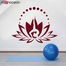 Lotus Flower Vinyl Decal Sticker, Meditation Yoga Zen Decal, Bohemian Bedroom Decor,Window Mandala Wall Decoration YD27