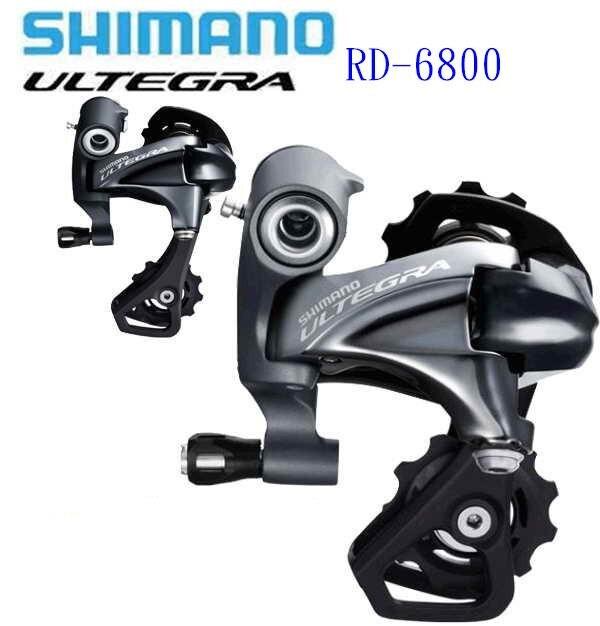 ed9a3b14aa5 SHIMANO RD 6800 UT ULTEGRA Rear Derailleur SS/GS (11-Speed) 11S Rear  Derailleur Road Bike Bicycle Part