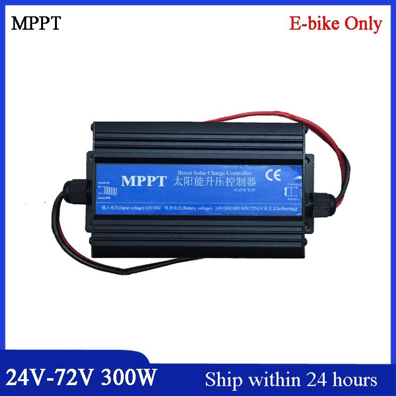 E-Bike Use Solar Boost Charge Controller for 24V/36V/48V/60V/72V Battery/MPPT Type Solar Charge Regulator with Child Lock Key 60a solar charge controller 12 24v 36v 48 60v com rs232 with pc