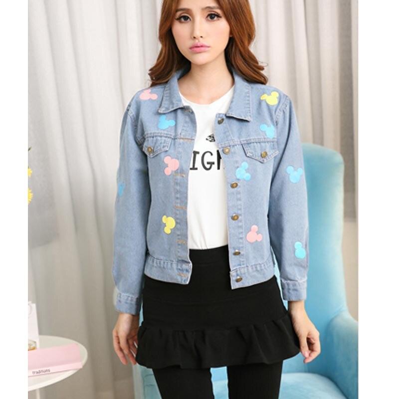 Popular Cute Jean Jackets-Buy Cheap Cute Jean Jackets lots from
