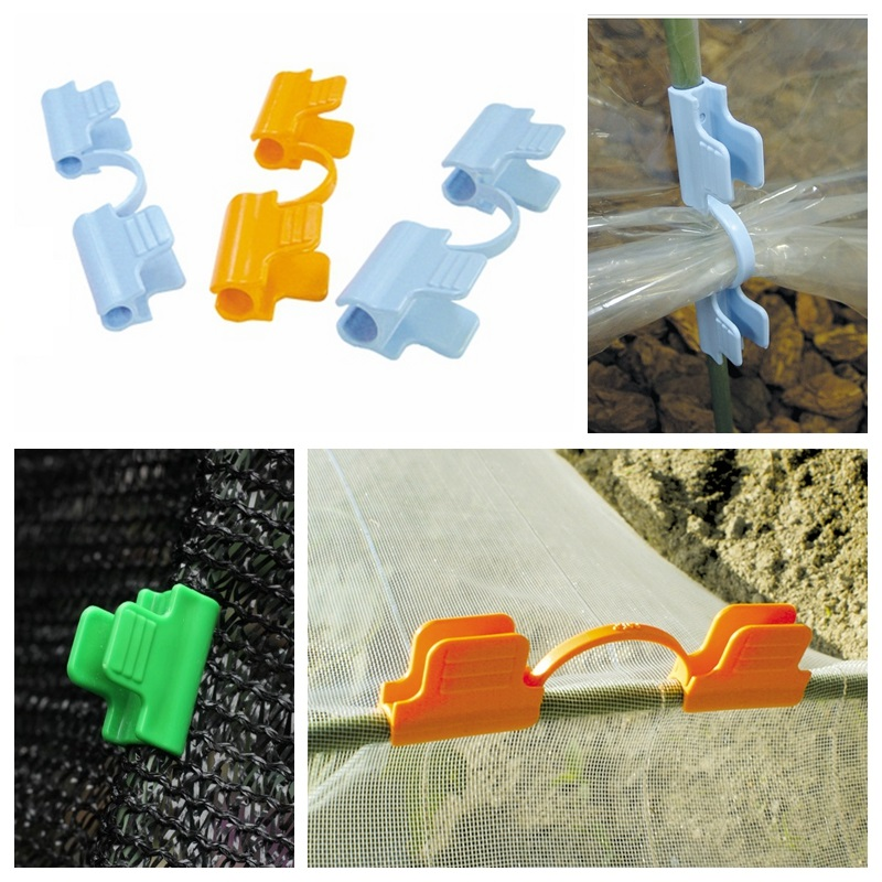10pcs/lot Pipe Clamp Greenhouse Film Frame Vegetable Fruit Cover Insect Net Sunshade Net Fixing Clamp Clip Home Garden Tools