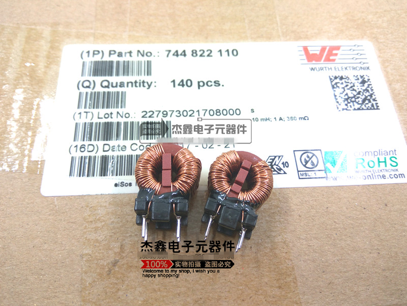 Original new 100% 744822110 common mode choke filter inductor WE-CMB series 10MH 1A 6 amp 3 9mh epoxy resin embedding common mode choke inductor