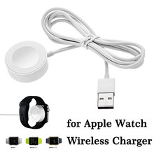 Magnetic Wireless Charger for Apple Watch Series 3 2 1 USB Fast Charging Cable Quick Charging Pad Adapter Holder for Apple Watch цена в Москве и Питере