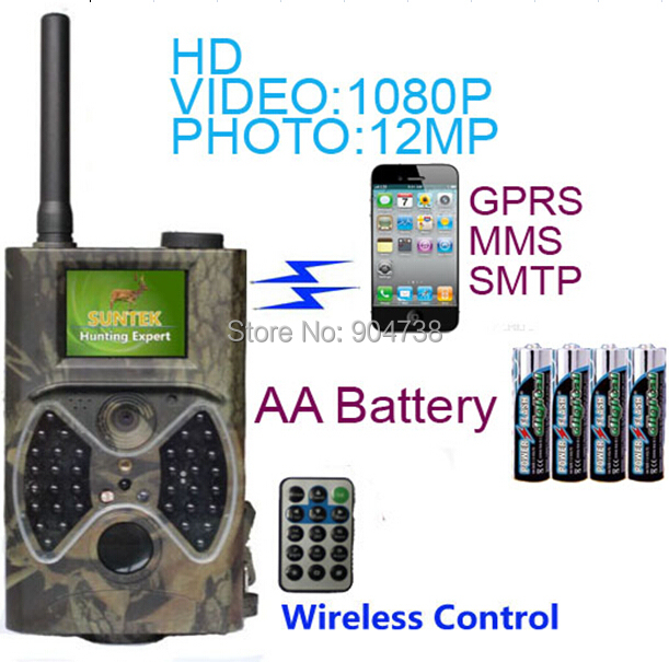 Suntek HC300M font b Hunting b font Camera 940nm Night Vision Full HD 1080P MMS GPRS