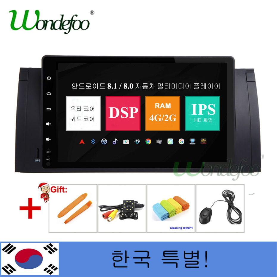 Korea! Korean! DSP! IPS! 9 inch 4G 8 core Android 8.0/8.1 Car radio dvd GPS autoradio for BMW/E39/X5/E53 audio multimedia stereo