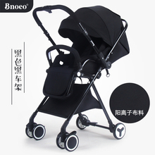 7KG Adjustable Luxury Two way Baby Stroller Portable High Landscape Reversible P