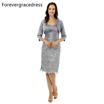 Forevergracedress Vintage Mother of the Bride Dress With Jacket Lace Knee Length Short Evening Party Gown Plus Size Custom Made