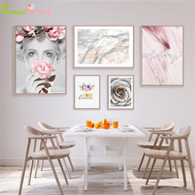 Girl Rose Flower Decorative Wall Art Canvas Painting Nordic Poster Wall Pictures For Living Room Modern Home Decor Gift Unframed цена