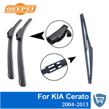 QEEPEI Front and Rear Wiper Blade no Arm For KIA Cerato 2004-2013 High quality Natural Rubber windscreen 24''+16''