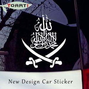 Image 1 - 26*31CM Bismillah Calligraphy Islamic Car Stickers God Islam Arabic Muslim Art Vinyl Removable Waterproof Decals Car Styling