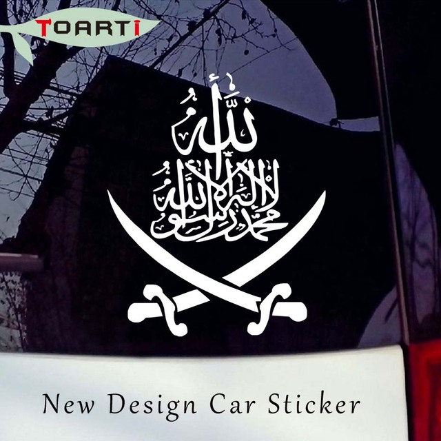 26*31CM Bismillah Calligraphy Islamic Car Stickers God Islam Arabic Muslim Art Vinyl Removable Waterproof Decals Car Styling
