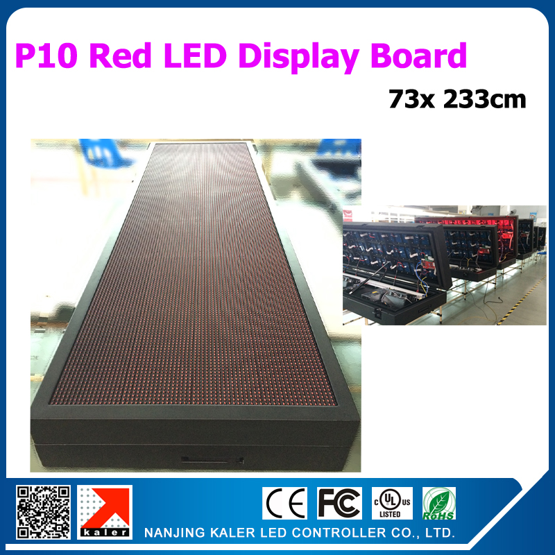 73x 233cm Red Color Led Board Moving Text Outdoor Waterproof Front Open P10 Led Display Boad Cabinet