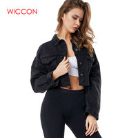 Black Drop Shoulder Long Sleeve Frayed Hem Ripped Crop Denim Jacket Women High Street Single Breasted Solid Short Jackets