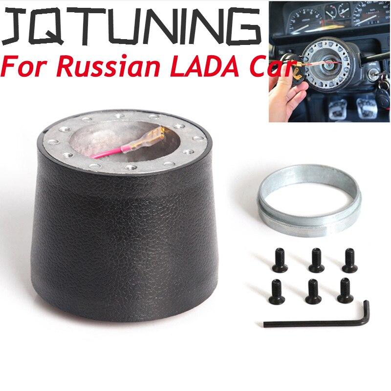 JQTUNING-Aluminum Plastic Car Steering Wheel Boss Kit Racing Steering Wheel Hub Adapter Boss Kit For Russian LADA