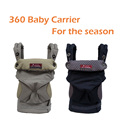 Four Position 360 Baby Carrier Multifunction Breathable Infant Carrier Backpack Kid Carriage Toddler Sling Wrap Suspenders