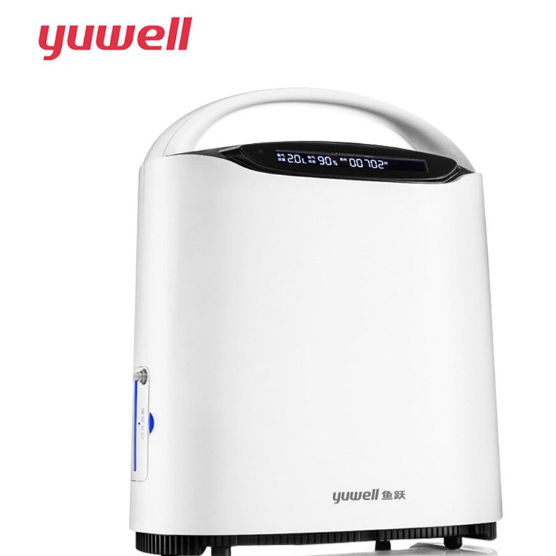 Home Portable Mini Oxygen Air Purifier Water Ozonizers Medical Oxygen Making Machine Concentrator Health Care Instrument YU600 infared medical instrument portable oxygen for home use medical device oems in china