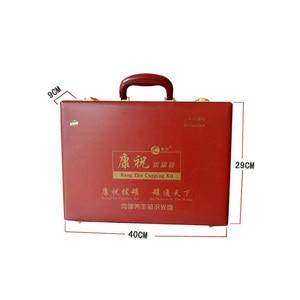 Image 2 - Cinese di trasporto cupping KangZhu Deluxe Vacuum Terapia Set 24 Tazze Custodia In Pelle la terapia coppettazione pacchetto regalo