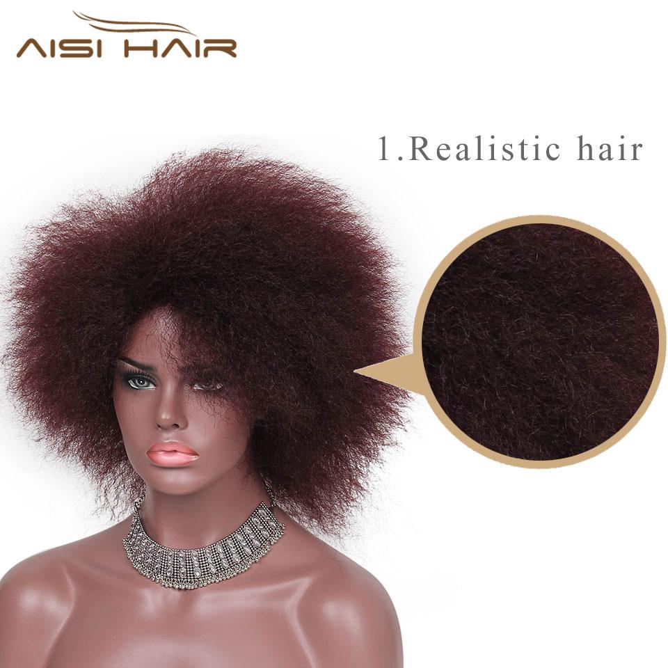 Είμαι μια περούκα 6 ιντσών κόκκινα - Συνθετικά μαλλιά - Φωτογραφία 3