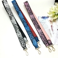 New handbags belts women bags strap  Serpentine color stitching bag accessory bags parts PU leather shoulder bag belts gift
