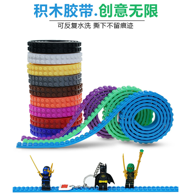 1pc/1.5*20cm Kids Adults DIY Building Blocks Base Dots Adhesive Plastic Tape Base Plate Sticky Backing For LegoINGLY Tape Toy new big size 40 40cm blocks diy baseplate 50 50 dots diy small bricks building blocks base plate green grey blue