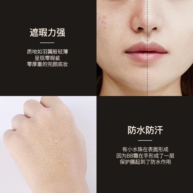 BB Cream Concealer Moisturizing Foundation Base Makeup Bare Whitening Easy to Wear Face Beauty Cosmetics 1