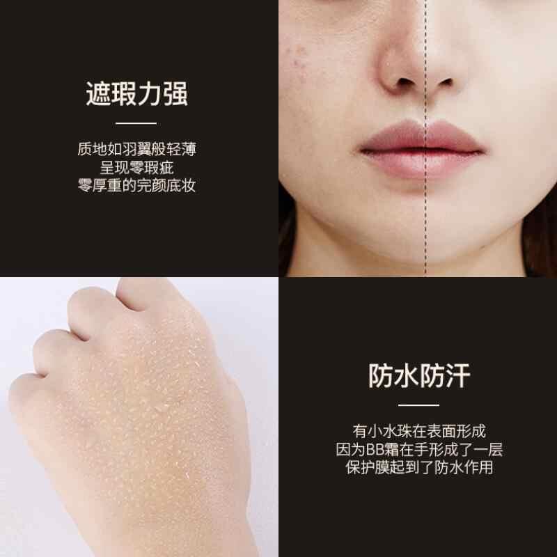BB Cream Concealer Pelembab Foundation Makeup Dasar Telanjang Whitening Mudah Dipakai Wajah Kosmetik Kecantikan