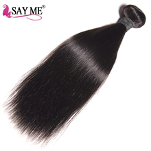 Say Me Brazilian Straight Virgin Hair Weave Bundles 10-26 Inches Nature Color Unprocessed 100% Human Hair Extensions