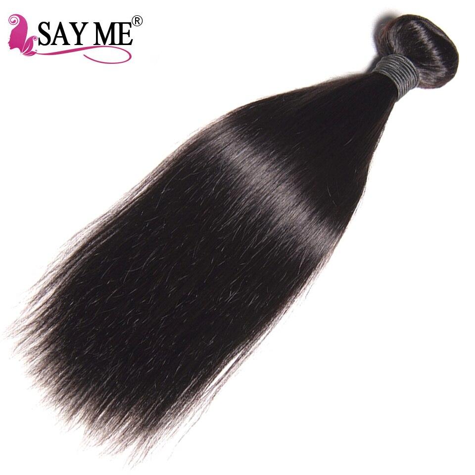 Säg mig brasilianska Straight Virgin Hair Weave Bundles 10-26 tums - Mänskligt hår (svart) - Foto 2