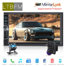 LTBFM Touch Screen 2 Din Car Radio 7 Stereo Bluetooth Autoradio Multimedia MP5 Player Auto Audio FM USB Camera