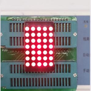 10pcs Common Cathode/ Anode LED display LED Dot Matrix Display 5x7 3mm Red ...