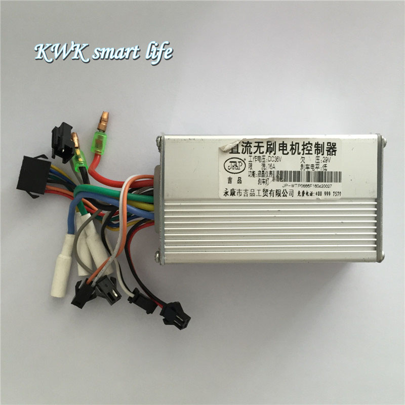 Controller 350W 36V for Electric Scooter controller