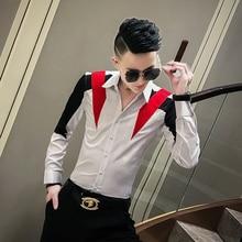 Fashion Men Shirt Hot Sale Patchwork Color Long Sleeve Mens Casual Shirts Slim Fit All Match Casual Shirts Men Club Tuxedo