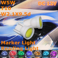 12V LED Car Bulb Lamp 10pcs T10 (New COB Lamp) W5W W2.1X9.5d for Side Door Trunk Boot Licence Board Reading Light