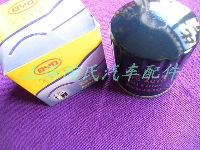Para BYD F6 G6 L3 S6 S8 M6 manutenção do filtro do filtro de óleo Original