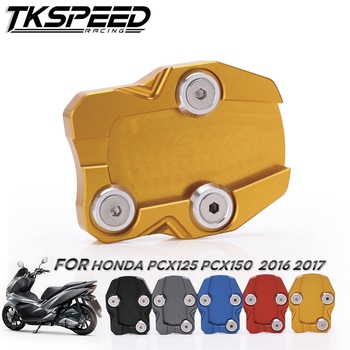 CNC Motorcycle Stand Extension Enlarger Pad Pad For HONDA PCX125 PCX 125 PCX150 PCX 150 2016 2017 Accessories image