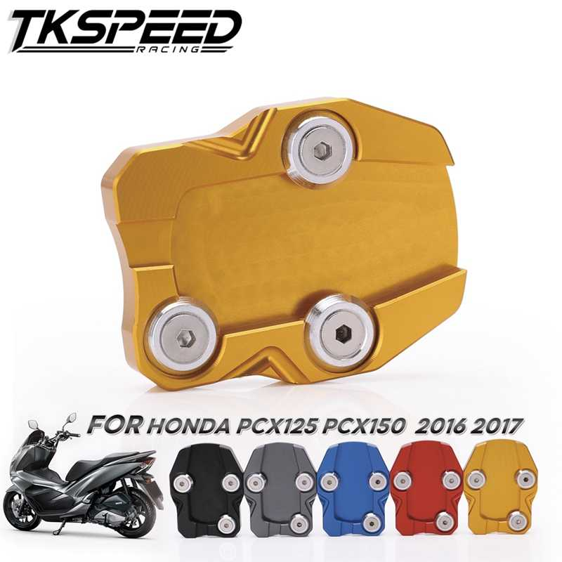 CNC オートバイスタンド延長引伸パッドパッドホンダ PCX125 pcx 125 PCX150 pcx 150 2016 2017 アクセサリー