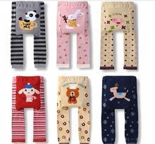 Штаны для мальчиков Kids Children PP