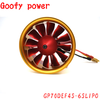 QX MOTOR Full Metal Ducts 12 Ducted Fan EDF 4S 6S Lipo Charger 2150KV CW CCW Powerful Motor Electric For RC Airplane