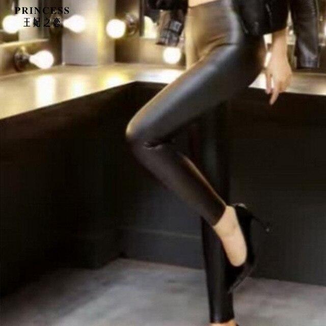 Осень и зима новый талия была тонкой PU бесследно для природы кожа брюки женские карандаш плотно большой размер ноги дна брюки женский YF8