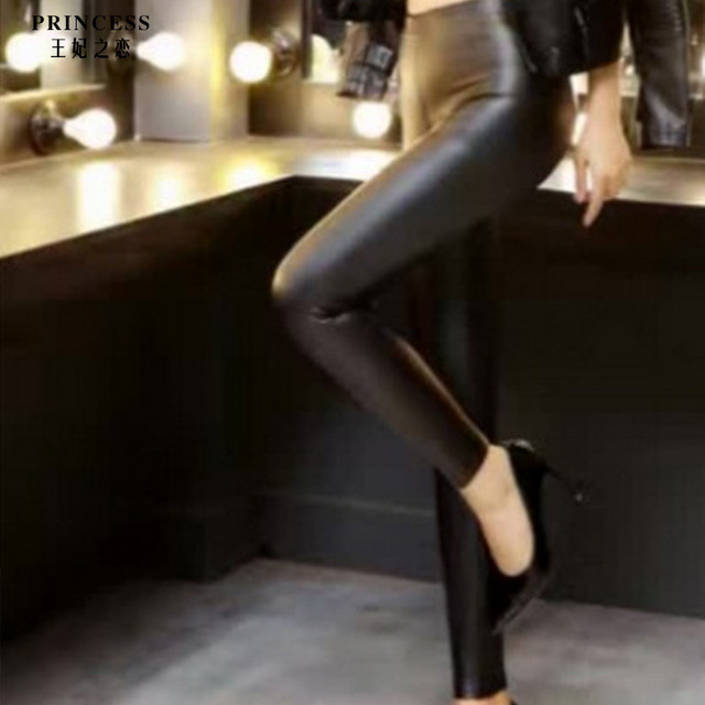 Autumn and winter new waist was thin PU traceless leather trousers female pencil tight large size leg bottoming pants female YF8